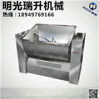 食品不锈钢槽型混合机