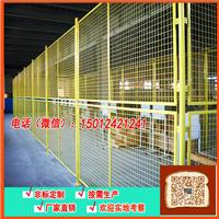 珠海仓库框架护栏网 浸塑隔离网 防护网
