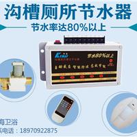节水产品|厕所节水产品|节水器