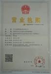 平江县朝晖钢结构有限公司