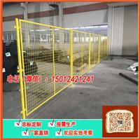 车间仓库隔离网 框架护栏网 隔断围网