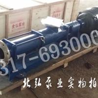 供应厂家直销不锈钢G型单螺杆泵