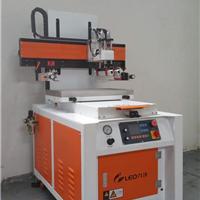 供应电动跑台平面丝印机/硅胶按键丝印机