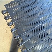 供应合页式输送网带,链板生产厂家
