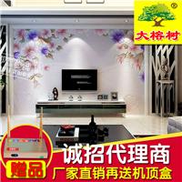 深圳大榕树背景墙招代理商 经销商  招商 加盟