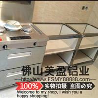瓷砖橱柜型材全铝橱柜