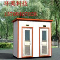 云南移动厕所厂家昆明移动厕所昆明垃圾房