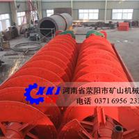 铜矿选矿设备  选铜设备螺旋分级机