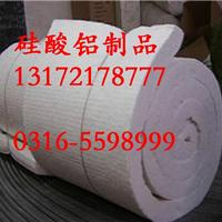 【黑龙江、吉林、辽宁】硅酸铝制品价格 -