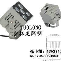 供应大功率30WLED投光灯 聚光窄光束方形