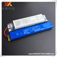 应急照明电源 20-150WLED面板灯应急电源