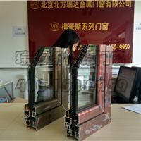 供应北京顺义凤铝断桥铝门窗、封阳台