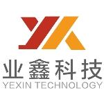 深圳市业鑫科技有限公司