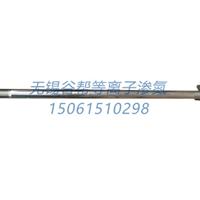 供应商南京碳钢表面渗氮处理