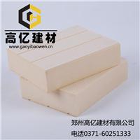 供应厂家直销郑州挤塑板B1挤塑聚苯板