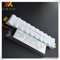 供应LED天花灯应急电源 LED平板灯应急电源