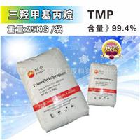 供应贵阳醇酸树脂用吉林石化三羟甲基丙烷