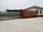 济南佳梆数控设备有限公司