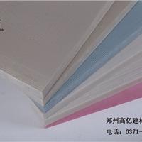 郑州岩棉板,河南岩棉板,郑州憎水岩棉板
