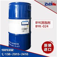 供应原装进口BYK024涂料消泡剂
