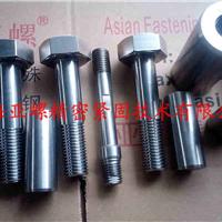 供应P1-90螺栓、P1-90螺母