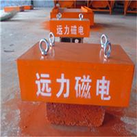 潍坊远力磁电科技有限公司