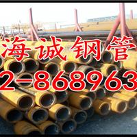 天津大无缝荣誉产品Q345D无缝钢管