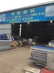 柳州市羽恒钢结构彩钢瓦有限公司