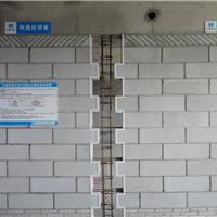 供应AAC/ALC砌块/蒸压加气混凝土ALC板