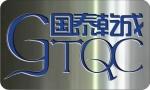天津国泰乾成钢铁有限公司