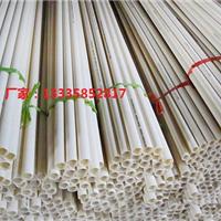 供应绍兴越财PVC电工穿线管