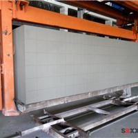 供应蒸压轻质加气混凝土ALC板材/砌块
