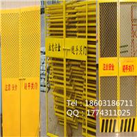 供应电梯施工防护门 楼层安全警示围栏