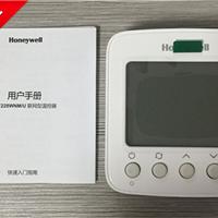 供应荆州霍尼韦尔TF228WNM/U联网型温控器