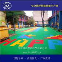 供应北京悬浮拼装运动地板快速安装