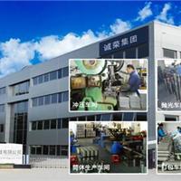 深圳净水器代工厂家哪家好?