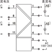 供应虹润NHR-M31智能电压/电流变送器
