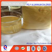 供应饮用水用聚合氯化铝---ISO生产厂家