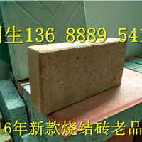 供应广州烧结砖厂家直销产品