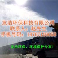 周口建筑工地降尘喷雾机厂家直销