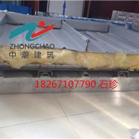 供应铝镁锰屋面系统 福建铝镁锰屋面系统