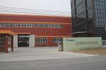 罗兰自控阀业(上海)有限公司
