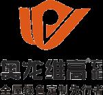 广州奥龙维高装饰材料有限公司