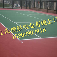 舟山硅pu篮球场施工材料报价