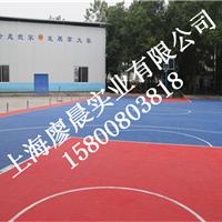 杨浦塑胶篮球场施工方案材料报价