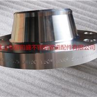 厂家直销 PN10不锈钢带颈对焊法兰 对焊法兰