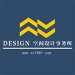 四川柒玖捌壹装饰设计有限公司