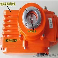 电动执行器慢开型100N.M