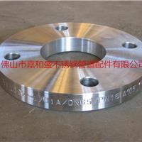 现货供应304不锈钢平板法兰 DN50平板法兰