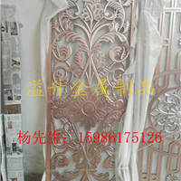 供应 北京k金铝板雕刻屏风今日走势
